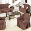 Καλύμματα καναπέ