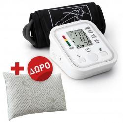 Ηλεκτρονικό πιεσόμετρο μπράτσου + Δώρο 1 ανατομικό μαξιλάρι bamboo